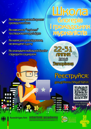Our Summer School for Bloggers and Community Journalists takes place in Zaporizhzhya/Ukraine